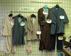 s-fukusic%20048.jpg